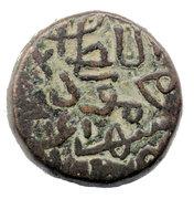 1 Tanka - Nasir al-din Mahmud Shah I (AH 862-917) – revers