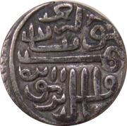 1 Tanka - Shams-ud-din Muzaffar Shah II – avers