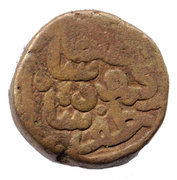 1 Tanka - Muzaffar Shah II – avers