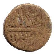 1 Tanka - Muzaffar Shah II – revers