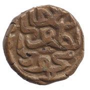 1 Falus - Nasir Al-Din Mahmud Shah III – avers
