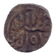 ½ Tanka - Qutb al Din Ahmad Shah II (1451-58) – avers