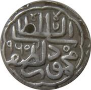 1 Tanka - Nasir al-din Mahmud Shah III (Ahmadabad mint) – revers