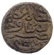 1 Tanka   Nasir Ud Din Ahmad Shah I  (Gujarat) – avers