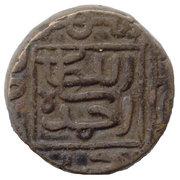 1 Tanka   Nasir Ud Din Ahmad Shah I  (Gujarat) – revers