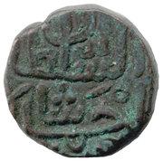 1 tanka -  Qutb al Din Ahmad Shah II (AH 854-863) – revers