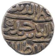 1 Tanka  Qutb al Din Ahmad Shah II (AH 854-863)) – avers