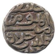 1 Tanka  Qutb al Din Ahmad Shah II (AH 854-863)) – revers