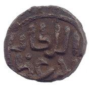 ½ Tanka - Qutb al Din Ahmad Shah II (1451-58) – revers