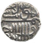 1 Tanka  Shams Muzaffar II – avers