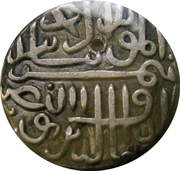 Tanka - Shams-ud-din Muzaffar Shah II – avers