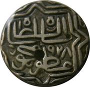 Tanka - Shams-ud-din Muzaffar Shah II – revers