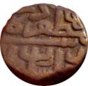 1 Tanka - Qutb-ud-Din Bahadur Shah – revers