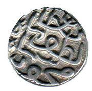 1 tanka - Nasir al Din Mahmud Shah III (Ah 943-962) – revers
