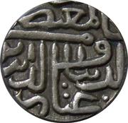Tanka - Ghiyath al-Din Ahmad Shah III (Ahmadabad mint) – avers