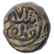 1 Tanka - Shams al Din Muzaffar Shah III  (1560-1573) – revers