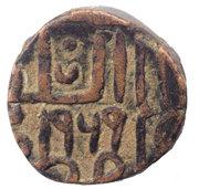1 Tanka - Shams al-Din Muzaffar Shah III – avers