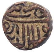 1 Tanka - Shams al-Din Muzaffar Shah III – revers