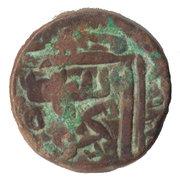 1½ Falus - Shams Muzaffar II – avers