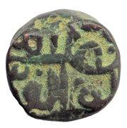 1½ Falus - Ahmad Shah II (AH855-863 - 1451-1458AD) – revers