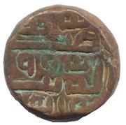 1½ Falus - Shams Muzaffar II – revers