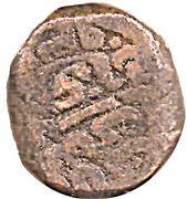1½ Falus - Qutb-ud-Din Bahadur Shah – avers