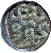 ½ Falus - Nasir al-din Mahmud shah I – avers