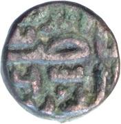 ½ Falus - Nasir al-din Mahmud shah I – revers