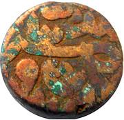 1½ Falus - Nasir al-din Mahmud Shah III – revers