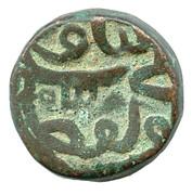 1 Tanka - Qutb-ud-Din Bahadur Shah – avers