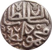 1 Tanka - Nasir al-din Mahmud shah III – revers