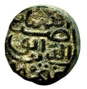 1 Tanka - Nasir al-din Mahmud Shah I (AH 862-917) – avers