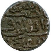 1 Falus - Nasir Al-Din Mahmud Shah I (AH 862-917) – avers