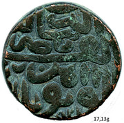 2 Falus - Nasir Al-Din Mahmud Shah III – avers