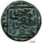2 Falus - Nasir Al-Din Mahmud Shah III – revers