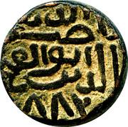 1 Tanka Nasir. Mahmud Shah I (AH 862-917) – avers