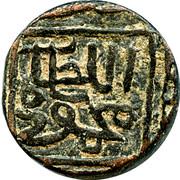 1 Tanka Nasir. Mahmud Shah I (AH 862-917) – revers