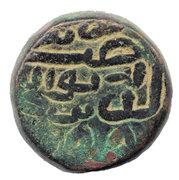 1½ Falus - Nasir. Mahmud Shah I (AH 862-917) – avers