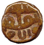 1½ Tanka - Nasir Ud Din Ahmad Shah I  (AH 813-846) – avers
