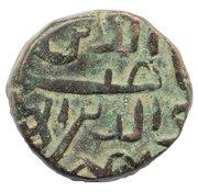 1½ Falus - Nasir Al-Din Mahmud Shah I  (AH 862-917) – avers
