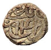 1 Tanka - Qutb-ud-Din Bahadur Shah (AH 932-943) – avers