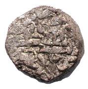 1 Tanka - Qutb-ud-Din Bahadur Shah (AH 932-943) – revers