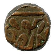 ½ Falus Qutb-ud-Din Bahadur Shah – avers