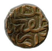½ Falus Qutb-ud-Din Bahadur Shah – revers