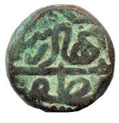 1½ Falus - Qutb-ud-Din Bahadur Shah – revers