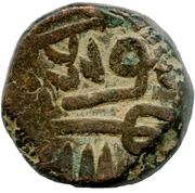 1½ Falus - Shams al Din Muzaffar Shah III (AH 967-981) – avers