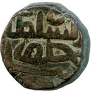 1½ Falus - Shams al Din Muzaffar Shah III (AH 967-981) – revers