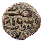 1 Tanka - Muzaffar Shah II (1511-1525) – avers