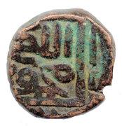 1 Tanka - Muzaffar Shah II (1511-1525) – revers