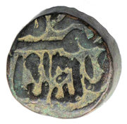 1½ Falus - Muzaffar Shah II (AH 917-932) – revers